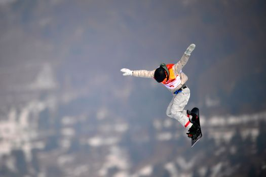 US Redmond Gerard competes during the qualification for the men's snowboard slopestyle at the Phoenix Park during the Pyeongchang 2018 Winter Olympic Games on February 10, 2018 in Pyeongchang.  / AFP PHOTO / Martin BUREAUMARTIN BUREAU/AFP/Getty Images