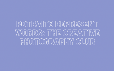 Portraits Represent Words: SHS Photographers Test Their Limits